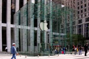 Voir l'Apple Store sur la 5ème avenue
